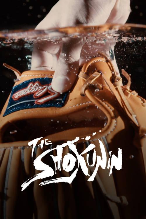 The Shokunin