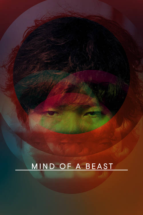 Mind of a Beast