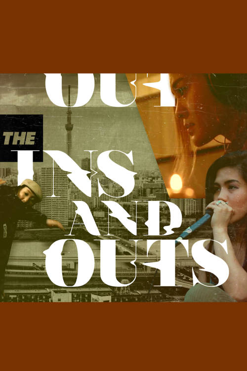 The Ins and Outs