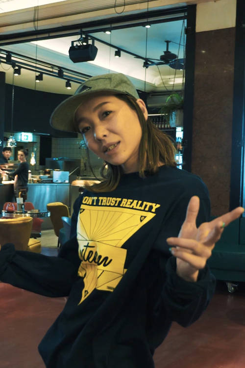 B-Girl Ayumi's story (ES)
