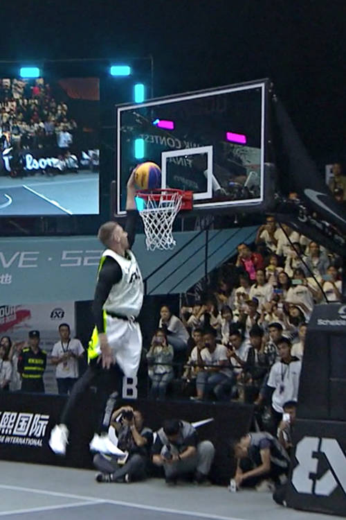 Chengdu Masters dunk contest highlights
